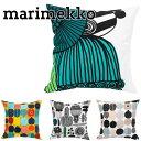 Marimekko-071_0