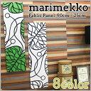P-marimekko-016_0