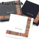 【ネコポス送料無料】あす楽 ポールスミス Paul Smith ハンカチ メンズ ハンカチーフ
