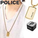 Police-071