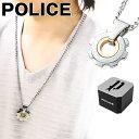 Police-138