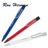 ロンハーマン RHC Ron Herman ラミー LAMY コラボ ボールペン LAMY×RHC PEN サファリ