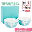 Tiffany-034-new