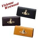名入れ ヴィヴィアンウエストウッド Vivienne Westwood キーケース レディース メンズ 革製 レザー スマートキー EXECUTIVE 4連 キーケース 3518C95 正規品/通販/