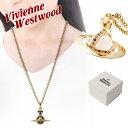 送料無料 新品 ヴィヴィアンウエストウッド(Vivienne Westwood)ネックレス メンズ レディース スモールオーブペンダン…