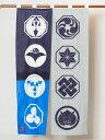 小紋長暖簾 和物やカヤ 公式 和柄7ISP8116綺麗な藍色の和暖簾シリーズ。日本の部屋に合うようデザインされた男性おすすめの暖簾です。