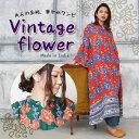 チャイハネ 公式 《ロマリワンピース》 エスニック アジアン ファッション ワンピース IRR-8303