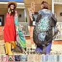 チャイハネ 公式 《ロアナロングカーデ》 エスニック アジアン ファッション 羽織り/カーデ IAC-7184