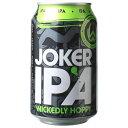 【ケース販売】 【送料無料!】 ジョーカー IPA (缶) 330ml