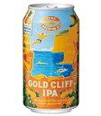 コナビール ゴールドクリフ IPA 缶タイプ (355ml×24本)