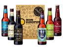 【送料無料!】 オハラズ クラフトビール 飲み比べ全種6本セット 輸入元専用箱でお届け!