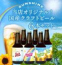 <賞味期限2021年2月5日の為、大特価!!> 【送料無料!