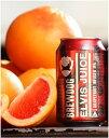 ブリュードッグエルビスジュース(缶) グレープフルーツ IPA ビール 6.5%330ml スコットランド