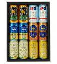 【送料無料!】 厳選!日本の旨いクラフトビール12缶セット (350ml×12本)【やまいちオリジナルセット!】 【のし対応可】【※お届け日指定が無い場合は即日...