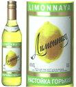 リモンナヤ (レモンウォッカ) フレーバード ウォッカ 40度 500ml