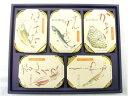 天の橋立 ギフト用5個セット 缶詰 (105g×5種類)