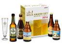 <ギフトにおすすめ!>【送料無料!】2016年 金賞受賞ビール 5本セット(グラス1脚
