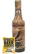 <世界一に輝いたIPA!> ウーバーゼェー ホッフェン 5.6% 330ml インゼル醸造所