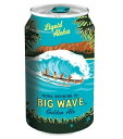 コナビール ビッグウェーブ ゴールデンエール(缶)4.5% 355ml