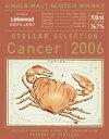 【星座のウイスキー】 ステラーセレクション リンクウッド 2006 キャンサー(蟹座) 56.7% 700ml