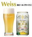 【ケース販売】【送料無料!】 軽井沢ビール ヴァイス 缶(350ml×24本)