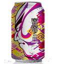 【ケース販売】【送料無料!】 オラホビール 雷電カンヌキIPA (350ml×24本)