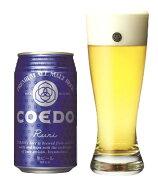 【ケース販売】【送料無料】 コエド ビール 瑠璃 (缶) (350ml×24本)