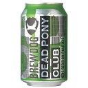 【缶タイプ】 ブリュードッグデッドポニークラブ(缶)3.8% 330ml スコットランド