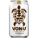 【ケース販売】【送料無料】 ヴォヌ ピュアラガー (缶) フィジー ビール (355ml×24本)