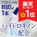 Hq_1hon