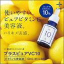Vc10_new05