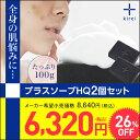 Soap2set6320