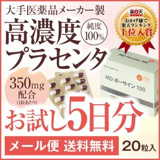 以日本的剪刀為專業的廠商理理髮師[PF]專用的DEEDS GJ642IV seningu 42個子V型槽(6.0英寸·喜歡率35%左右)/理髮師理發和美容理容美容師理髮sukibasami seningushiza