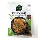 CJ bibigo 韓飯 ビビンバの素 3袋(6人分) CJ Krean Mixed Rice 3PK