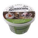 ケスクレーム ヨーグルトフレーバー フレッシュクリームチーズ スペイン ガリシア地方/牛乳 Quescrem Yogurt fravor