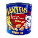 ショッピングプランター プランターズ エクストララージ バージニアピーナッツ 1.47kg Planters Virginia Peanuts