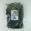 ショッピングコストコ 鳴門わかめ 徳島県北灘産 500g Salted Wakame
