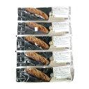 【期間限定】 メニセーズ バゲット 250g×5袋 Menissez Ready to Bake Baguette