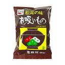 永谷園 松茸の味 お吸い物 50袋入り