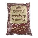 マッキーズ ターキー & スタッフィング ポテト クリスプス 500g MACKIE'S Turkey & Stuffing flavour Potato Crisps