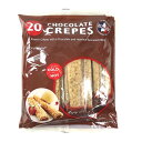 チョコレートクレープ 30g×20個 French Chocolate Crepe