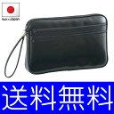 [25625]日本製 豊岡製造 鞄 集金バッグ スピードケースセカンドバッグ(クラッチバッグ) バッグ 黒 [hs25625bk]