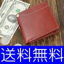 本皮 ボンデッドレザー 二つ折短財布 カード多収納 メンズ プレゼントに最適IGGINBOTTOM(イギンボトム) 短財布 茶 [ig703br]