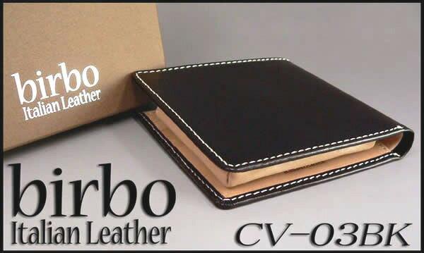 【上質特価】[CV03]birboイタリアンレザー二つ折財布2カラー(黒or紺)フォーマルな場面にも合う洗練されたデザインこだわりの素材・部品・縫製はプレゼントにも最適♪メンズ/財布・サイフ/ブランド