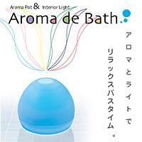 Wrapping & Teen pulled not! Aroma de bus ( aromadebus ) adb-113 genuine, genuine! Illumination & aroma pot handle popular アロマデ light sister products