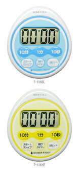 DRETEC ( ドリテック ) clock with rust drops timer T-136YET-136BL / timer / kitchen timer / kitchen / / countdown / featured / gift / convenience goods