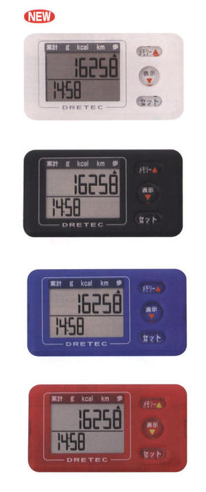 Are at cash on delivery orders: shipping charged normal 3D pedometer 'エブリウォーカー' H-225 white