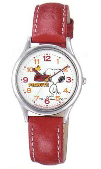 !! ( cash on additional shipping fee. ) non-cash on Snoopy 95-9852