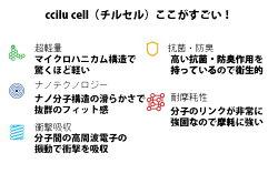 �ڥ���ҡ��?��ccilu-hero(22-28.5cm)���˽�����