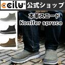 靴 ブーツ (サイドゴア)メンズ 【送料無料】コニファースプルス
